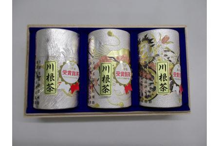 100-3 品評会受賞茶