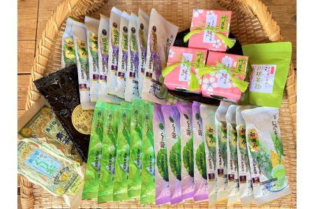 150-1 川根本町産 最高級最高級川根銘茶 極上品から個性ある川根茶までたっぷり通も大満足セット