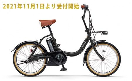 電動アシスト自転車 PAS City-C 20インチ マットブラック