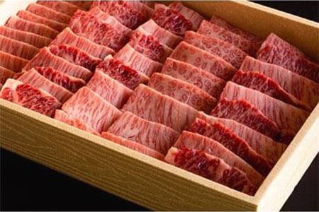 三河牛(黒毛和種)A5等級 さんかくバラ焼肉用 830g 【1200677】