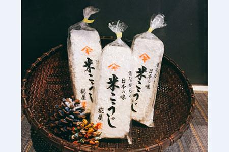 創業安政二年老舗こうじ屋の乾燥麹2kg(米糀10袋)