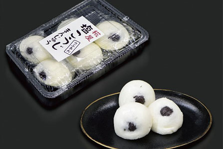 創業安政二年老舗こうじ屋の和菓子セットB(まんじゅう7パック)