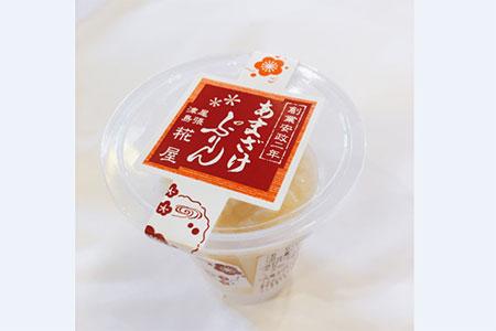 創業安政二年老舗こうじ屋の洋菓子セットC(プリン8個セット)