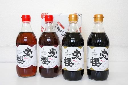 C.古式三河仕込 愛桜純米本みりん 味比べセット
