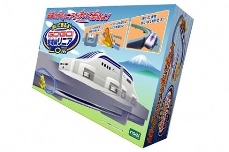 【JR東海監修済】浮いて走る超電導リニアとフィギュアセット