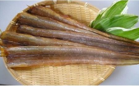 無添加・無着色 三河湾産アナゴの干物2セット
