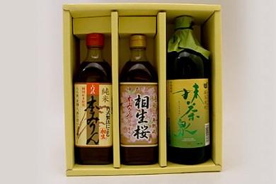1-28.三河産純米本みりん& 西尾産抹茶焼酎詰合せ