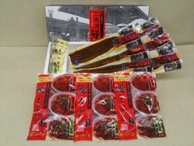 29-3-1.一色産うなぎ食べくらべ満足セット