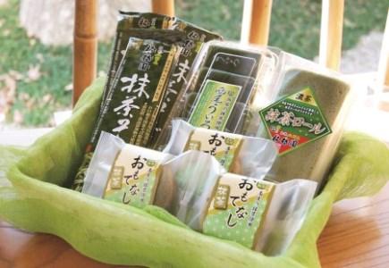 29-1-11.松鶴園抹茶三昧セット