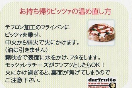 【2619-0002】【無添加】ナポリピッツァとオードブルセット(3~4人前)冷蔵