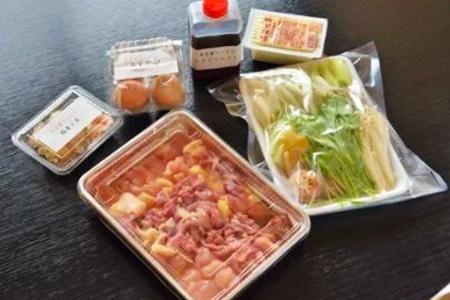 【2619-0011】名古屋コーチンの卵付き!名古屋コーチンひきずりセット(3~4人前)