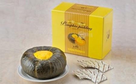 元祖かぼちゃプリン(約1200g)×1個