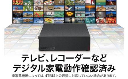 BUFFALO/USB3.2(Gen1)対応外付けHDDブラック 4TB