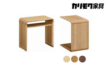 カリモク コンパクトサイドテーブル/サイドデスク