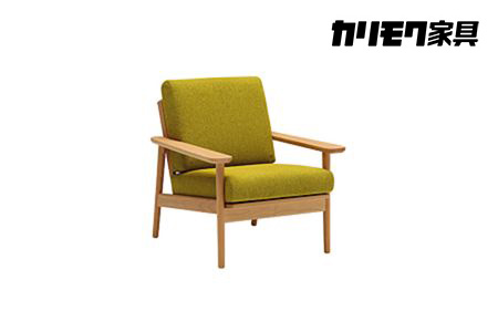 カリモク 布張り 肘掛け椅子(カバーリング仕様)
