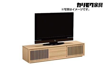 カリモク TVボード/テレビ台
