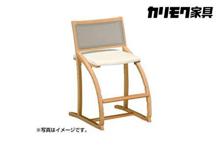 【2629-0046】[カリモク家具]サポートチェア「クレシェ」/椅子 イス デスクチェア ダイニングチェア オシャレ 家具 高機能 愛知県