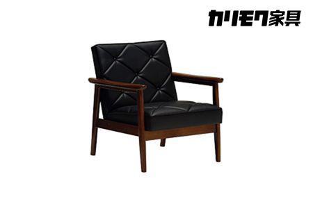 【2629-0048】[カリモク家具]合成皮革張り 肘掛椅子/チェア レトロ コンパクト 弾力性 耐久性 家具 オシャレ 愛知県
