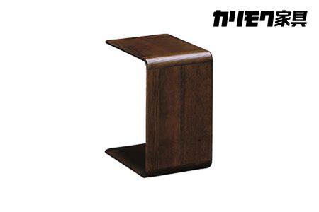 【2629-0049】[カリモク家具]サイドテーブル/サイドデスク 便利 コンパクト 家具 オシャレ 愛知県