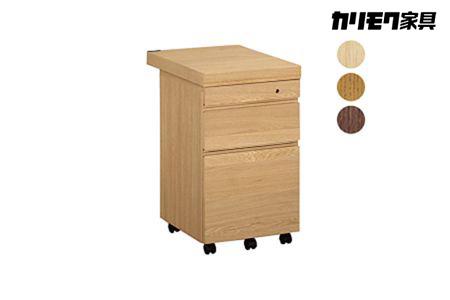 【2629-0051】[カリモク家具]デスクワゴン/収納 引き出し 家具 シンプル オシャレ 愛知県