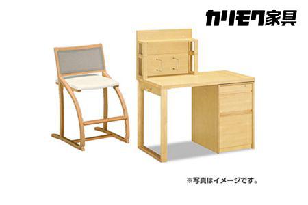 【2629-0064】[カリモク家具]学習デスク&チェア/学習机 椅子 イス 子供用 家具 オシャレ 愛知県