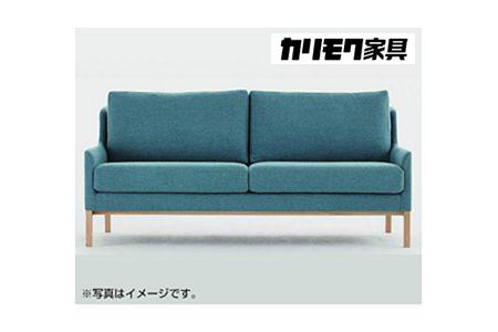 【2629-0071】[カリモク家具]布張りソファ/デザイナーズソファ 家具 オシャレ 愛知県