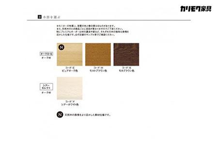 【2629-0124】[カリモク家具]ハンガーラック/収納 便利 調整 子供 キャスター付 家具 オシャレ 愛知県