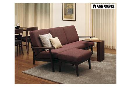【2629-0132】[カリモク家具]木肘布張り長椅子A(カバーリング仕様)/置きクッション方式 家具 オシャレ 愛知県