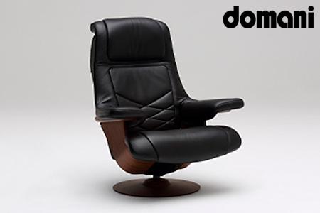 【2629-0138】[カリモク家具:ドマーニ]リクライナー(L)【RSA704モデル】