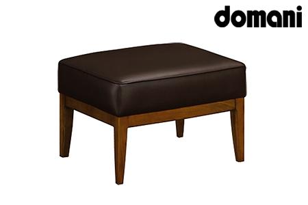 【2629-0151】[カリモク家具:ドマーニ]スツール 【WHA686モデル】