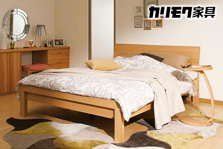 【2629-0161】[カリモク家具]シングルベッド NW73モデル(マットレス付)