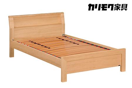 【2629-0164】[カリモク家具]セミダブルベッド NW74モデル(マットレス付)