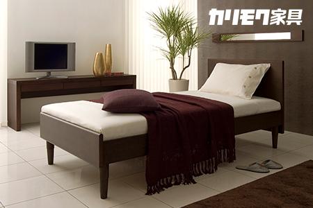 【2629-0165】[カリモク家具]シングルベッド NW49モデル(厚型マットレス付)