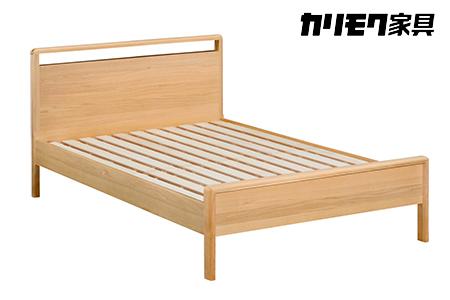 【2629-0167】[カリモク家具]シングルベッド NW21モデル(厚型マットレス付)