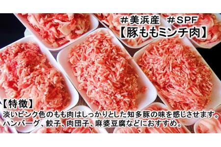 ブランド豚【 3キロ超え!】【小分け】がうれしい【SPF豚】の【恋美豚】セット※北海道・沖縄・離島の方は量が異なりますので、下記内容量欄で確認してください。