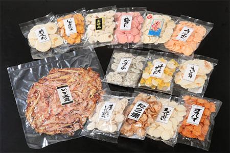 ド~ンと1300g! BIGなイカの鉄板焼きと光栄堂人気えびせんべい14袋の詰合