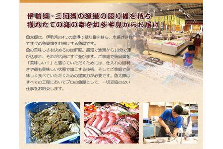 【※魚太郎本店限定※】魚太郎商品券◆1万円分◆■