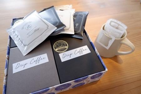 高品質なスペシャルティコーヒードリップパック20個(品評会入賞豆10個とオリジナルブレンド10個) (幸田町寄附管理番号1910)