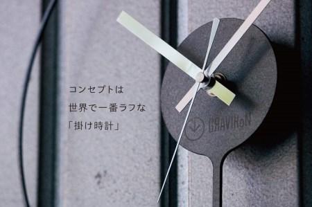 GRAVIRoN Hang 黒皮鉄(ひっ掛け時計)