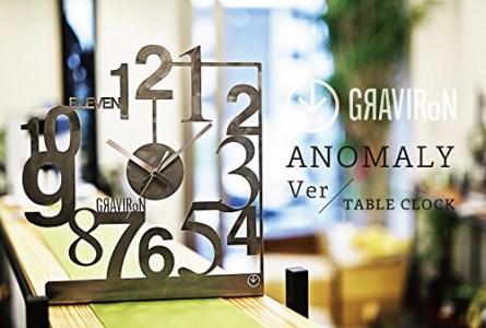 GRAVIRoN Anomaly 置き時計 黒皮鉄