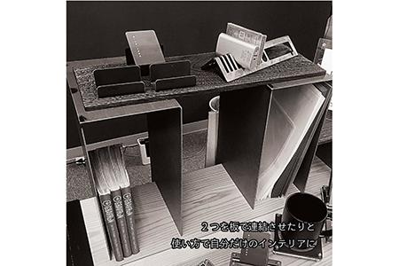 GRAVIRoN Bite+shelf 酸洗鉄 (デスクシェルフ) (幸田町寄付管理番号2004)