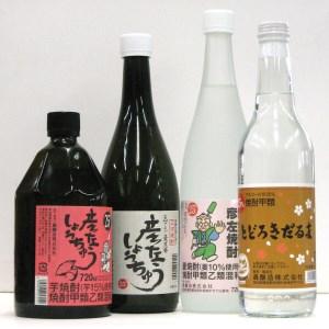 【ふるさと納税】彦左しょうちゅう飲み比べセット 焼酎 酒 4本セット