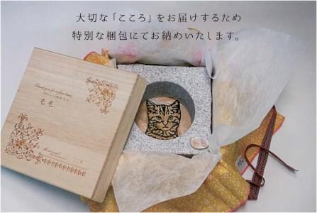 ペット用供養碑 Memorial Monument『こころ』Box