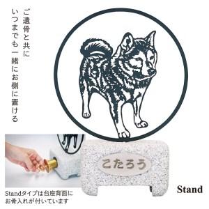 ペット用供養碑 Memorial Monument『こころ』Stand