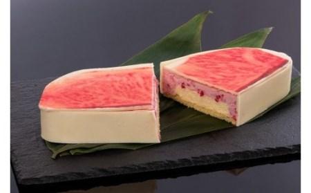 344 冷凍 松阪牛霜降りケーキ