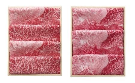 d_10 柿安本店 柿安極上松阪牛食べくらべセット【定期便対応できます】
