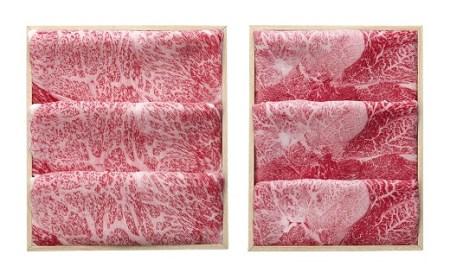 k_06 柿安本店 柿安極上松阪牛食べくらべセット【定期便対応できます】