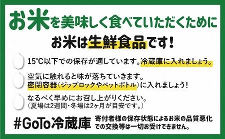 a*27 桑名米商 お米12kg(6kg×2袋)【ご入金完了月の翌月中旬発送】
