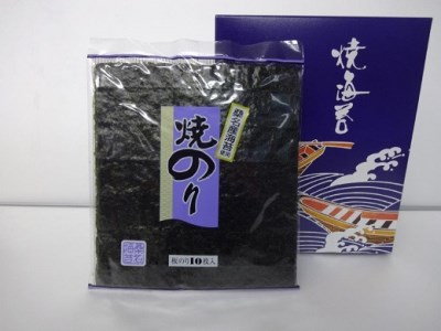 a_47 伊曽島漁業協同組合 桑名産焼きのり(等級検査済)