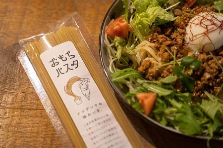 a*37 保田商店 桑名もち小麦を使ったパスタ 「おもちパスタ」